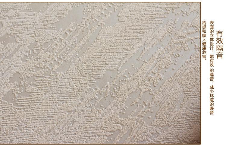 米兰墙纸 仿硅藻泥 无纺布墙纸 浮雕款 现代简约 沙发