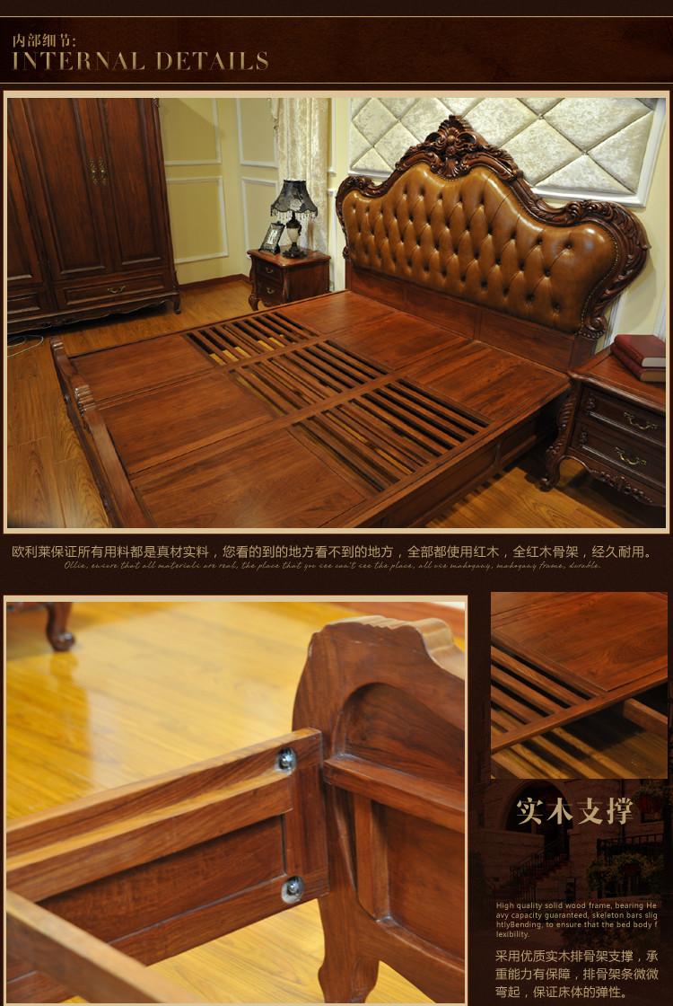 红木床 欧式床双人床 婚床