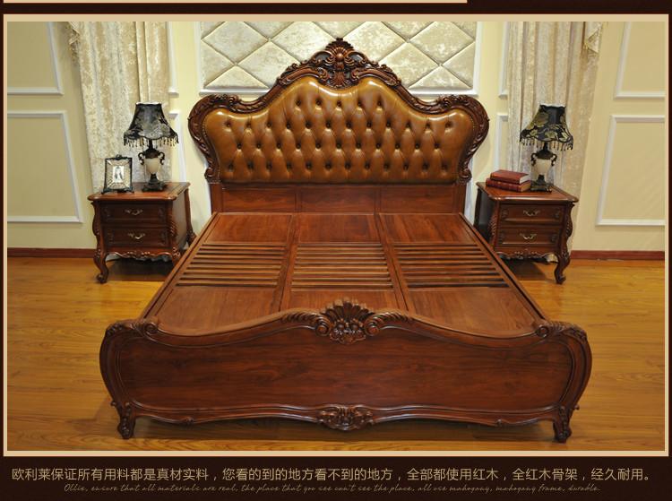 红木床 欧式床双人床 婚床 全红木床卧室 实木 家具 欧式法式床