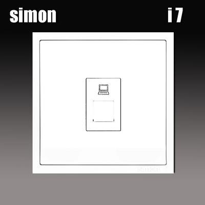 西蒙开关插座面板 i7白系列