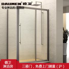 【铝合金】德卫淋浴房  DM-1010扇形两固两移推拉门