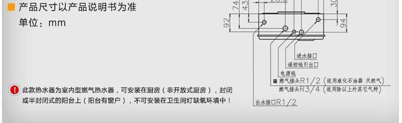 【能率】noritz/能率11升强排式燃气热水器1180afe-c