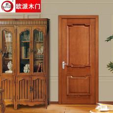 欧派房门荣耀系列OPS-517实木复合烤漆门 室内套装门