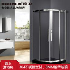 【不绣钢】德卫淋浴房 扇形两固两移 DM-1070
