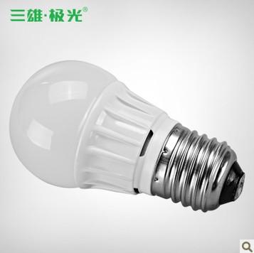 三雄·极光 黄白 LED灯led灯泡