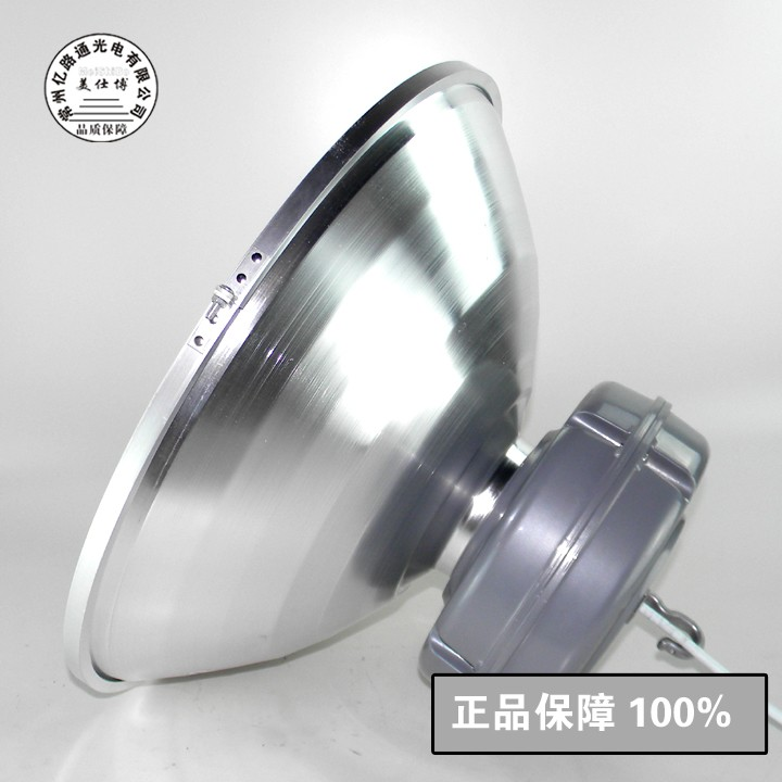 美仕博 天棚灯玻璃铝荧光灯 1006户外灯道路灯
