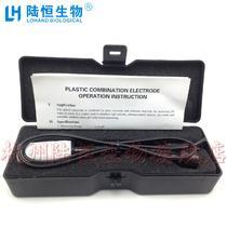 采购主材 PH E-201-9传感器