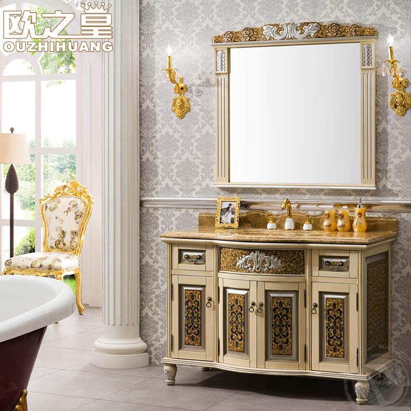 欧之皇 橡胶大理石台面欧式 ozh-537a洗手盆