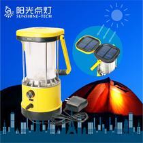 LED SL601应急灯