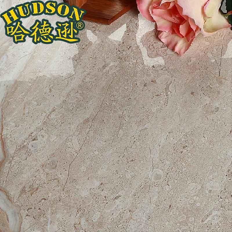 哈德逊 仿石纹室内地砖 HDCW13-1 琥珀玉墙砖 HDCW13-2 琥珀玉地砖瓷砖