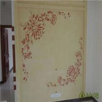 楠馨硅藻泥011硅藻泥