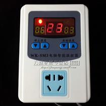地暖温控器温控器