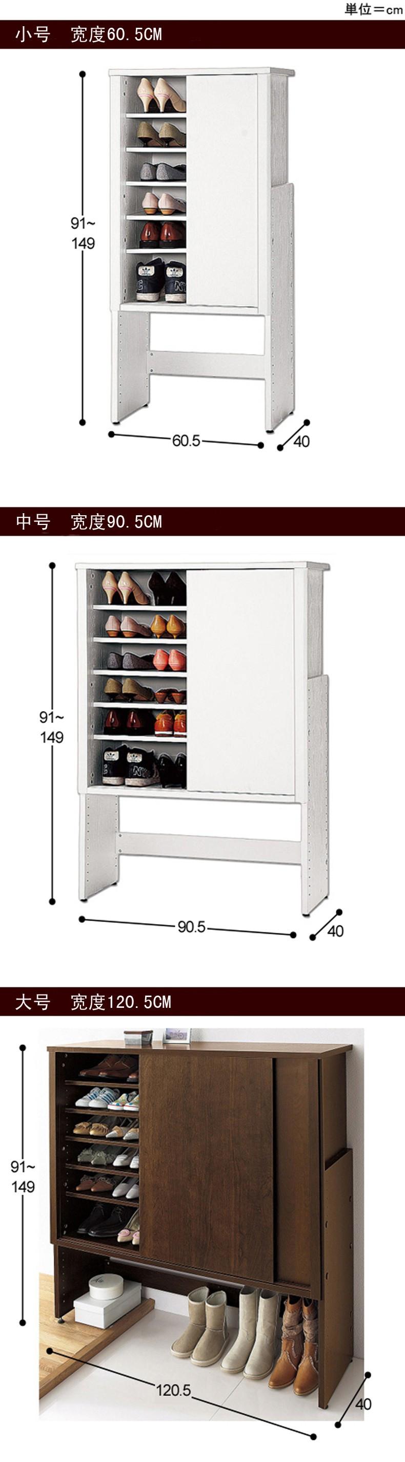 风华鼎泰 人造板刨花板/三聚氰胺板框架结构升降推拉日式 鞋柜