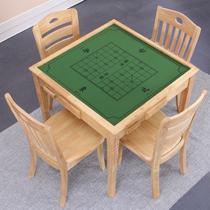 组装非电动实木皮饰面支架结构橡胶木多功能字母现代中式 麻将桌