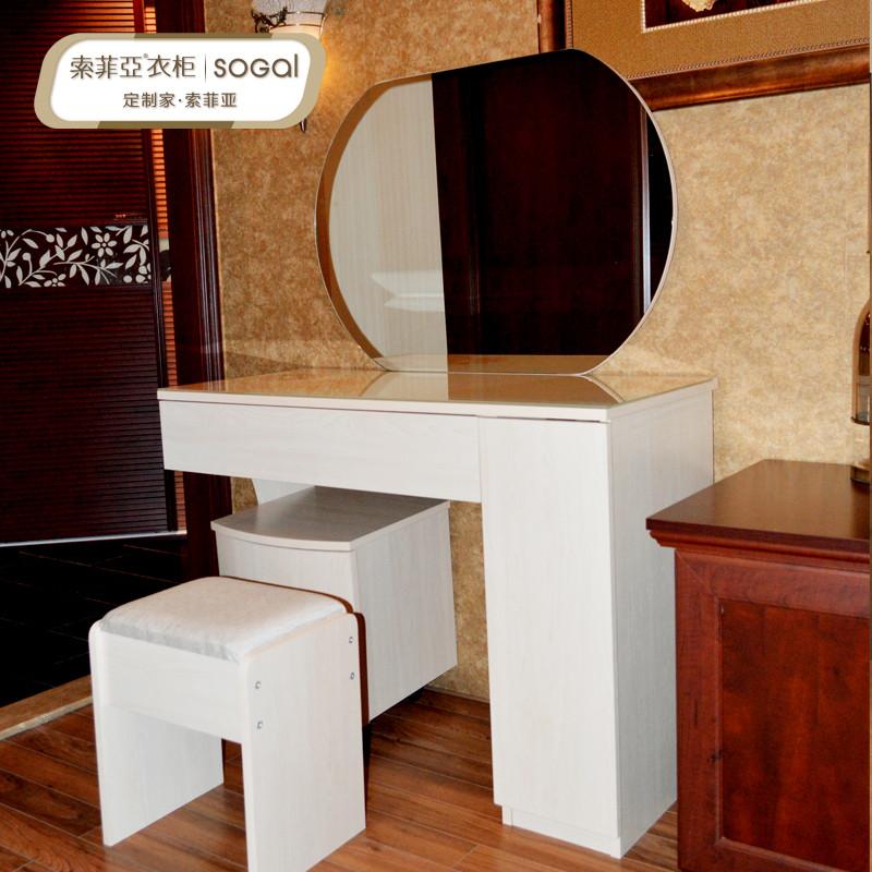 索菲亚 人造板密度板/纤维板成人简约现代 梳妆台