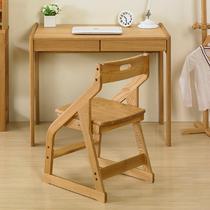 木框架结构水曲柳升降简约现代 儿童椅