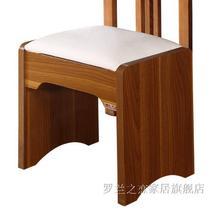 凳木人造板成人现代中式 梳妆凳