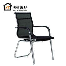 黑色网布 506休闲椅