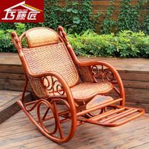 摇椅植物藤多功能成人欧式 藤椅