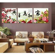 平面无框一套三联画价格植物花卉现代中式喷绘 无框画