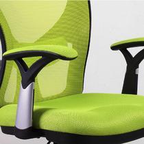 炫酷黑睿智蓝清新绿金属固定扶手升降扶手铝合金脚钢制脚网布 老板椅