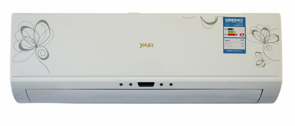 扬子 白色冷暖三级壁挂式空调51分贝1.5匹 空调