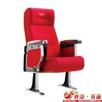 红色 QZ-HJ9605礼堂椅