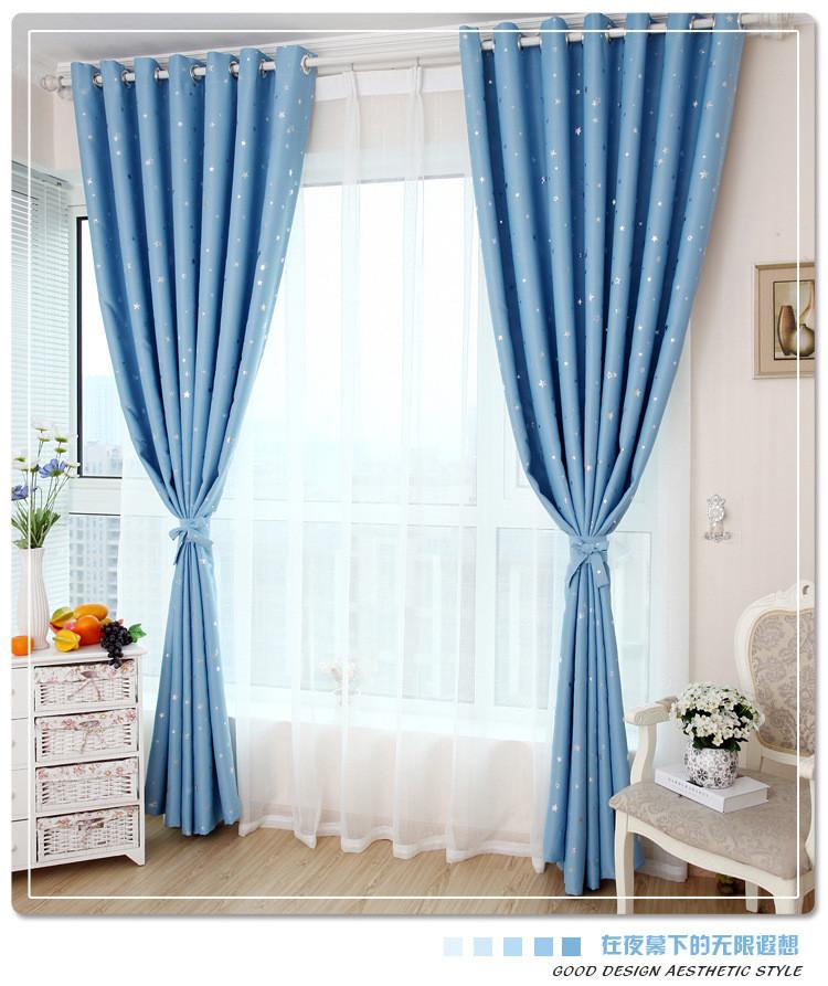 茗禹 布帘 纱帘装饰 全遮光平帷聚酯纤维卡通动漫几何图案韩式 窗帘