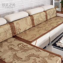 纯色组合沙发田园 沙发垫