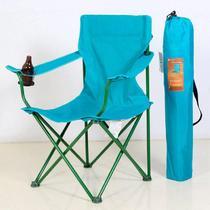 支架结构折叠简约现代 公园椅