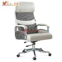 灰色系高弹性记忆海绵大班椅皮衣上海真皮现代简约 老板椅
