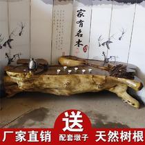 雕刻鸡翅木 功夫茶桌