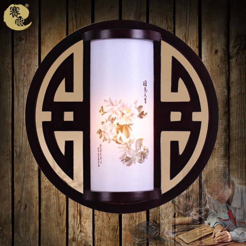 赛欧饰家 pvc木现代中式镂空雕花节能灯led 1211壁灯