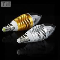 暖白白 LED灯led灯泡