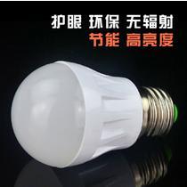 白光暖光可选暖白白 LED灯led灯泡