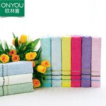 竹纤维26s-30s洁面美容毛巾百搭型 美容巾