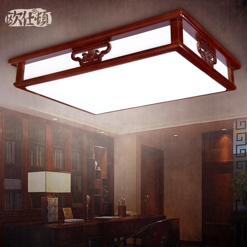 欧仕顿 pmma高透光率灯罩木现代中式镂空雕花正方形节能灯led 9188吸