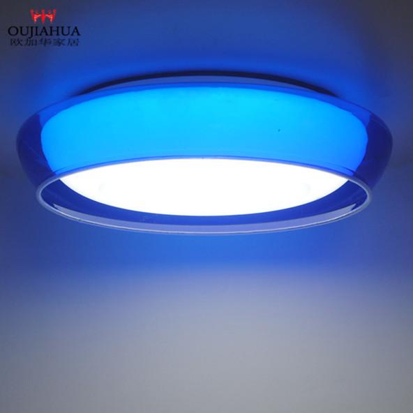 欧特朗家居 简约现代圆形节能灯 吸顶灯