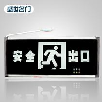 LED SS-BLZD-I1LRE3W应急灯