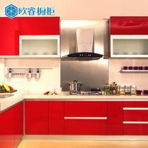 中国红刨花板人造大理石欧睿烤漆板U型现代风格 橱柜