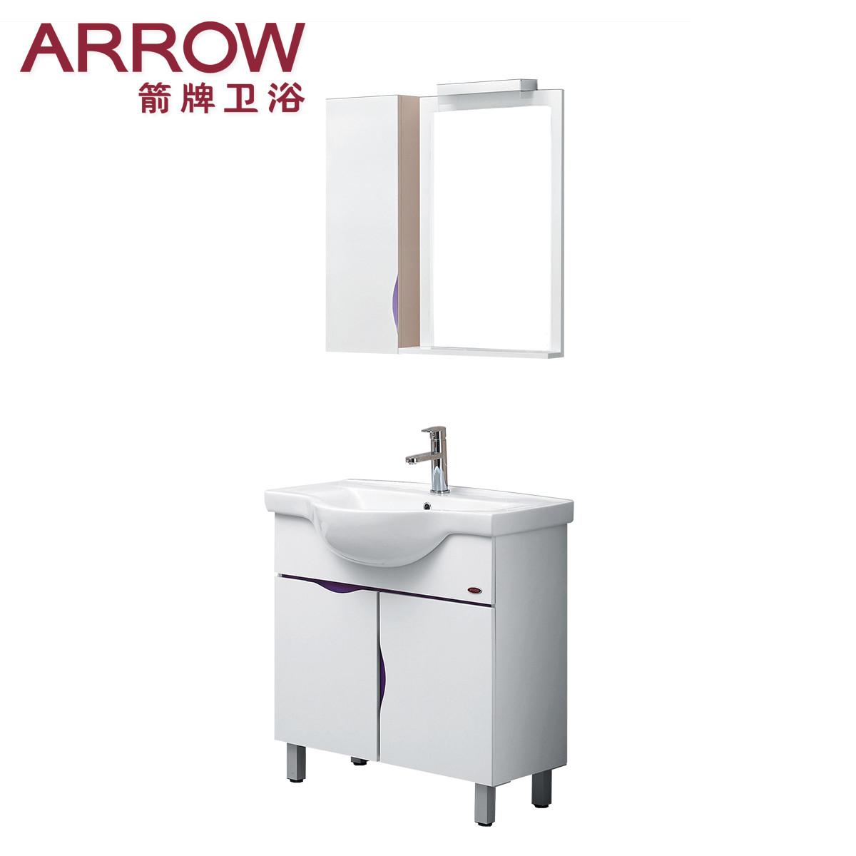 箭牌 浴室柜APG3163PVC板一体陶瓷盆 浴室柜