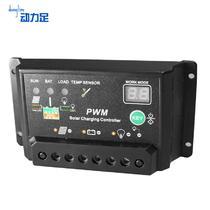硅系列 DL-12/24V-30a太阳能电池板