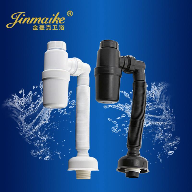金麦克 S弯 面盆排水管配件下水器