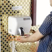 Anmon商用卫浴 AM-8856烘手器