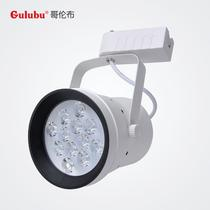 铝LED B7425射灯