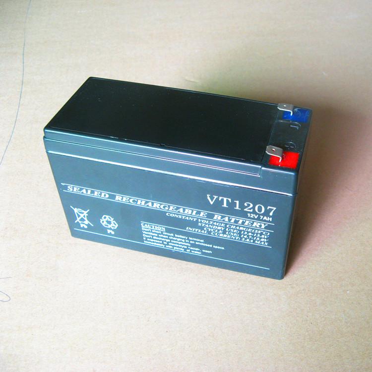 沃塔 照明用 12V7AH蓄电池蓄电池