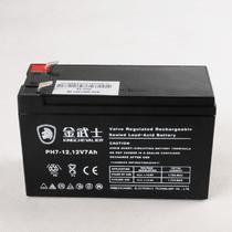 计算机系统 PH-7AH蓄电池