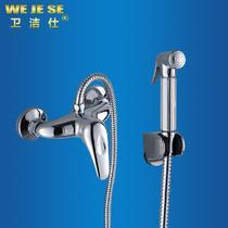 单孔 WJS-020妇洗器