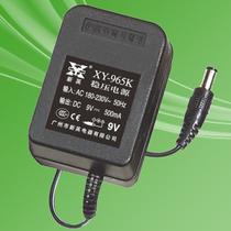 XY-965K 9V 500mA稳压器