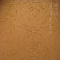 土伦硅藻泥 肌理系列 硅藻泥